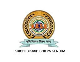 Krishi Bikash Shilpa Kendra